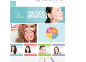 healthlase.com.hk