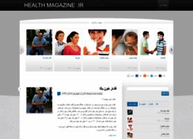 healthmagazine.ir