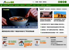 healthmedia.com.tw