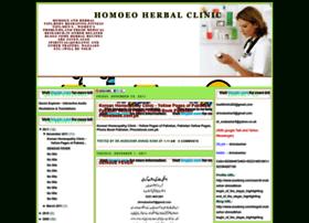 healthnmedicaltips.blogspot.com