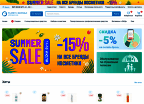 healthplanet.by