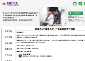 healthsaver.cn
