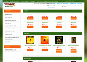 healthservices.divyayoga.com
