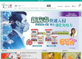 healthsmart.com.hk