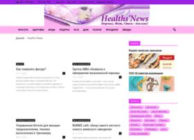 healthsnews.com