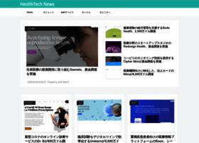 healthtechnews.jp