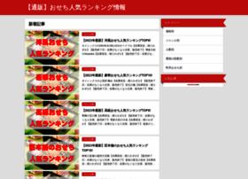 healthtrainingifakara.org