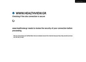 healthview.gr