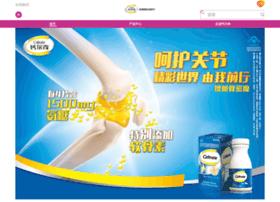 healthy-bone.com.cn