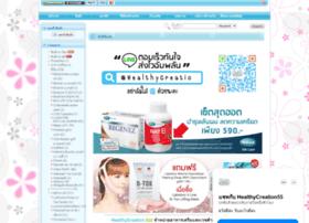 healthycreation.net