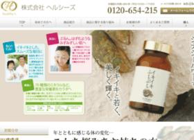 healthys-jp.com