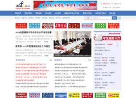 heao.com.cn