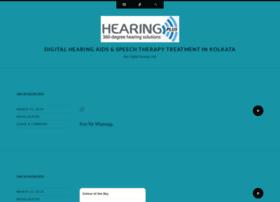 hearingplus.wordpress.com