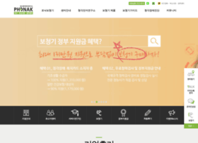 hearmall.co.kr