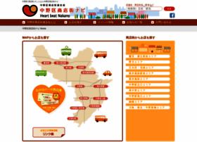 heart-beat-nakano.com