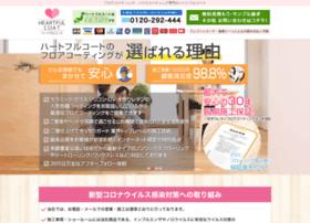 heartcoat.jp