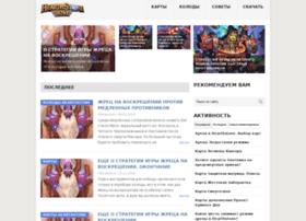 hearthstonewiki.ru