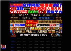 heartia-cosme.com