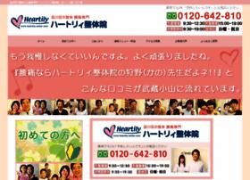 heartily-seitai.com