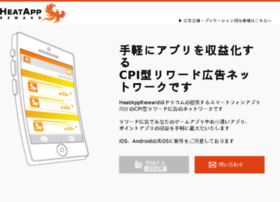 heat-app.jp