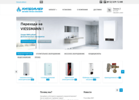 heatboiler.ru