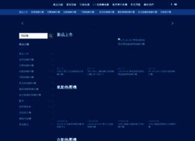 heatpress.com.tw