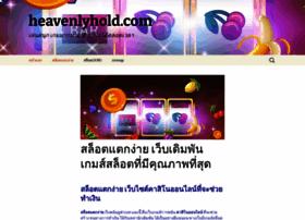 heavenlyhold.com
