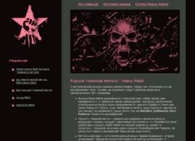 heavymetalinfo.com