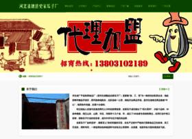 heb-shijia.com