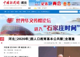 heb.chinanews.com