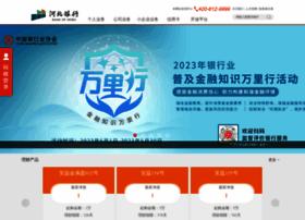 hebbank.com