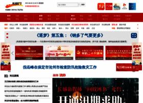 hebei.com.cn