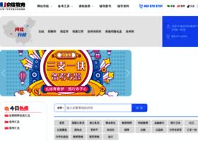 hebei.jingjia.org