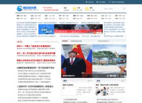 hebeidaily.com.cn