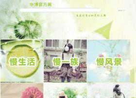 hebeifeixiang.com