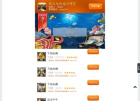 hebeizuoshang.com