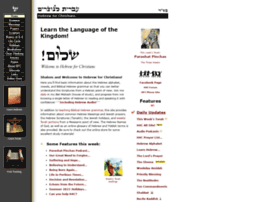 hebrew4christians.net