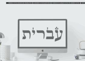 hebrewtattooing.com