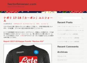 hectorbrowser.com