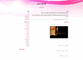 hedyee.blogfa.com