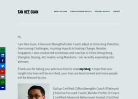 heeguan.com