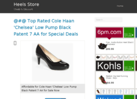 heels-store4u.com