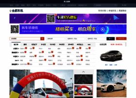 hefei.chexun.com