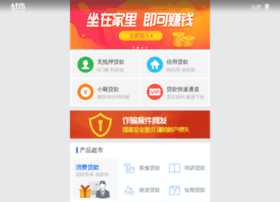 hefei.haodai.com