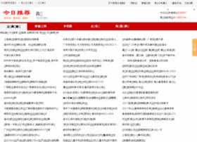 hefei.kvov.net