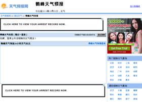 hefeng.tqybw.com