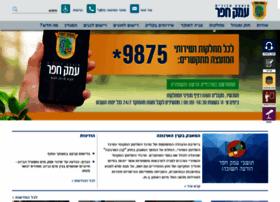 hefer.org.il
