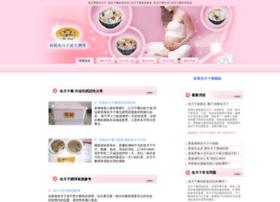 hefong.com