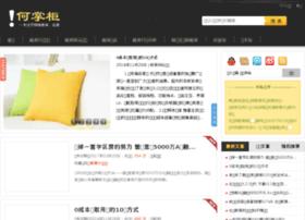 heguowei.cn