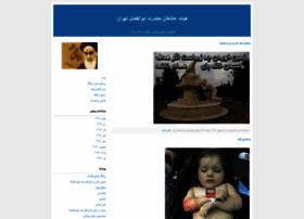 heiat74.blogfa.com